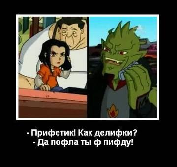 http://s1.uploads.ru/t/SJENB.jpg