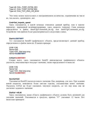 http://s1.uploads.ru/t/SLm5W.jpg