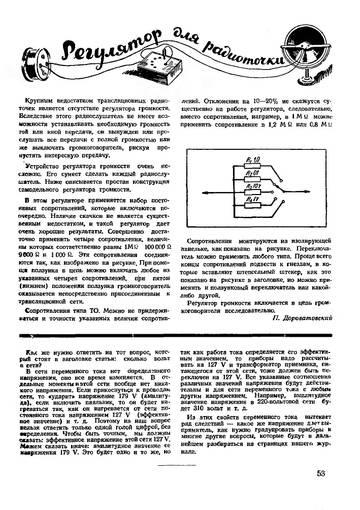 http://s1.uploads.ru/t/SUjkO.jpg