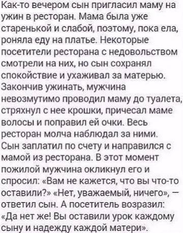 http://s1.uploads.ru/t/SWVDv.jpg