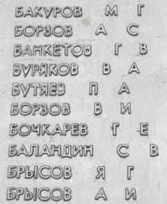 http://s1.uploads.ru/t/SXu5C.jpg
