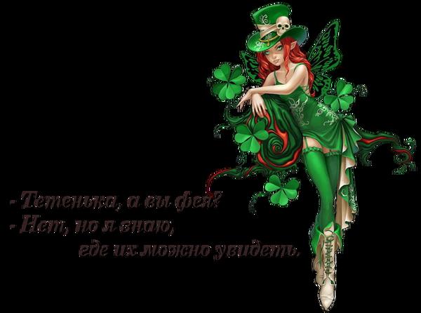 http://s1.uploads.ru/t/ScY21.png