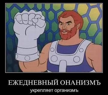 http://s1.uploads.ru/t/Scs71.jpg
