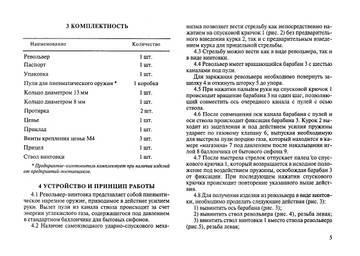 http://s1.uploads.ru/t/SgU9s.jpg