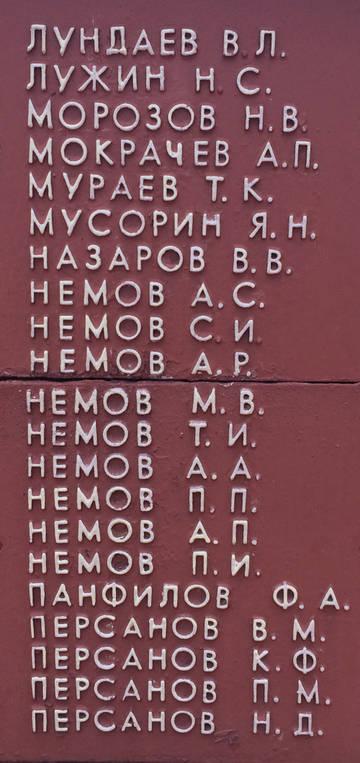 http://s1.uploads.ru/t/SjIMn.jpg