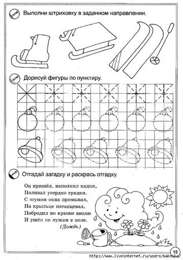 http://s1.uploads.ru/t/SlVwT.jpg