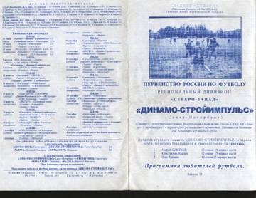http://s1.uploads.ru/t/Sm30W.jpg