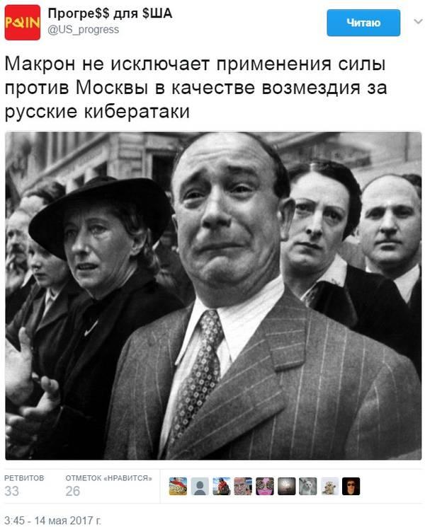 http://s1.uploads.ru/t/SmXKh.jpg
