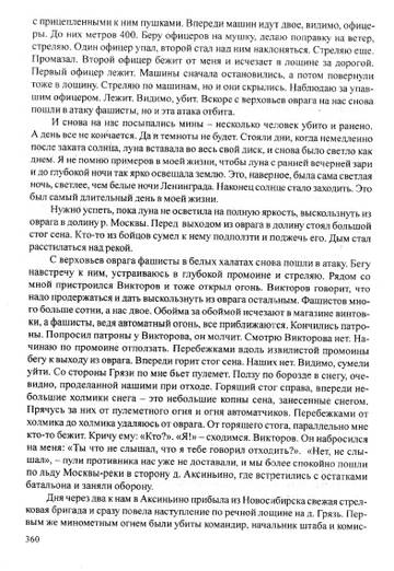 http://s1.uploads.ru/t/SmqxH.jpg