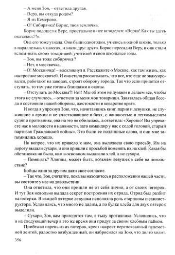 http://s1.uploads.ru/t/SnCaN.jpg