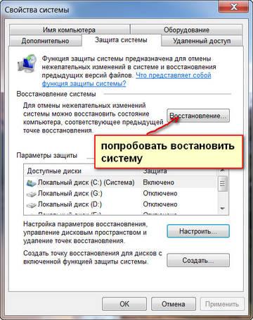 http://s1.uploads.ru/t/SniYO.jpg