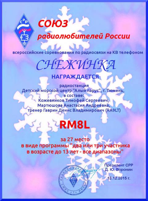 http://s1.uploads.ru/t/SpjdV.jpg