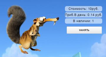 http://s1.uploads.ru/t/Stgzu.png