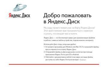 http://s1.uploads.ru/t/Sxa86.jpg