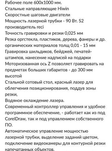 http://s1.uploads.ru/t/T5aGC.jpg