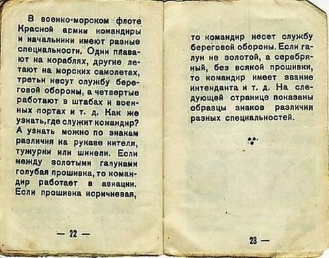 http://s1.uploads.ru/t/TDhzH.jpg