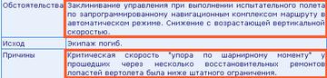 http://s1.uploads.ru/t/TJMef.png