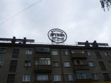 http://s1.uploads.ru/t/TOrvY.jpg