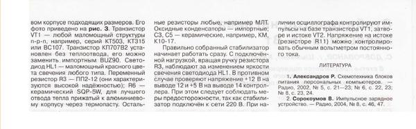 http://s1.uploads.ru/t/TQ9Yo.png