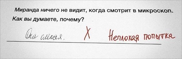http://s1.uploads.ru/t/TZXvm.jpg