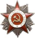 http://s1.uploads.ru/t/Tauml.png