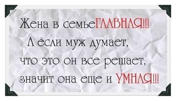 http://s1.uploads.ru/t/Tc5Hn.jpg