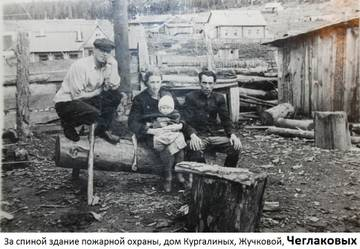 http://s1.uploads.ru/t/Tg8Xd.jpg