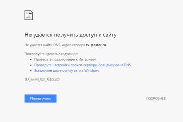 http://s1.uploads.ru/t/TkvL5.png