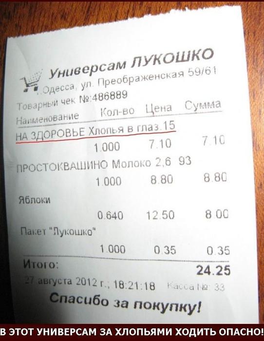 http://s1.uploads.ru/t/Tnxq5.jpg