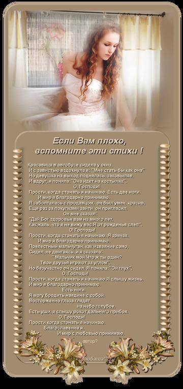 http://s1.uploads.ru/t/TpHFc.png