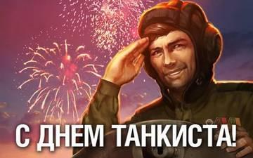 http://s1.uploads.ru/t/TtMNz.jpg