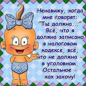 http://s1.uploads.ru/t/Tu3gG.jpg