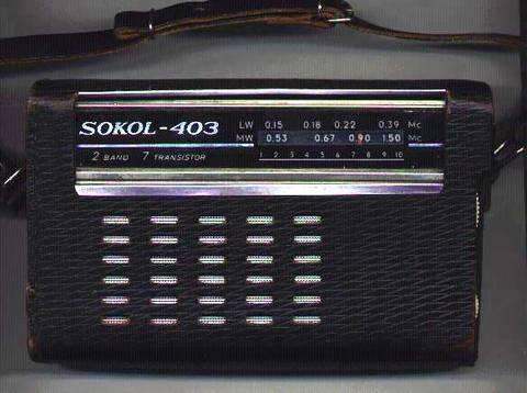 Радиоприёмник ''Сокол-403''