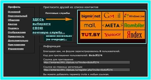 http://s1.uploads.ru/t/TyrqP.jpg
