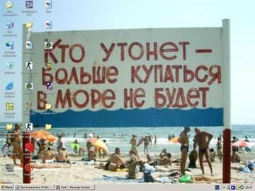 http://s1.uploads.ru/t/U0QxW.jpg