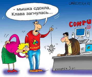 http://s1.uploads.ru/t/U5qgW.jpg