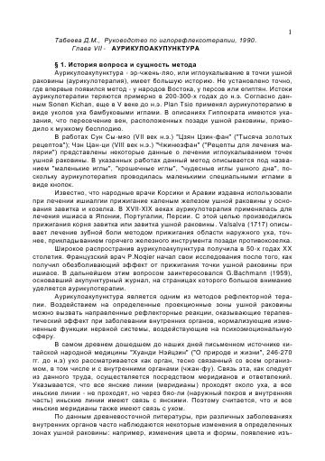http://s1.uploads.ru/t/U6f95.png