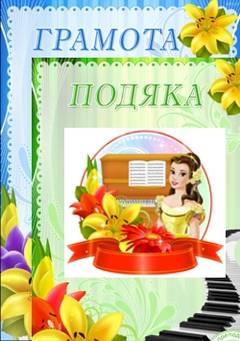 http://s1.uploads.ru/t/U8HQ0.jpg