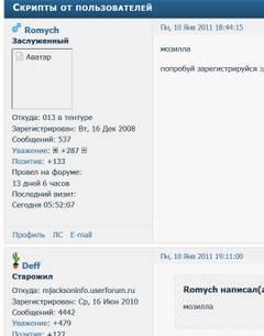 http://s1.uploads.ru/t/U9yuz.jpg