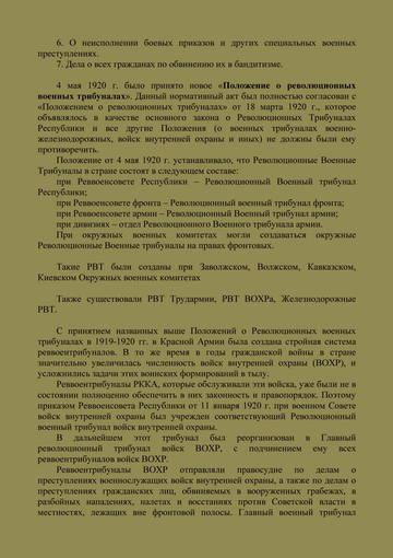 http://s1.uploads.ru/t/UA19Q.jpg