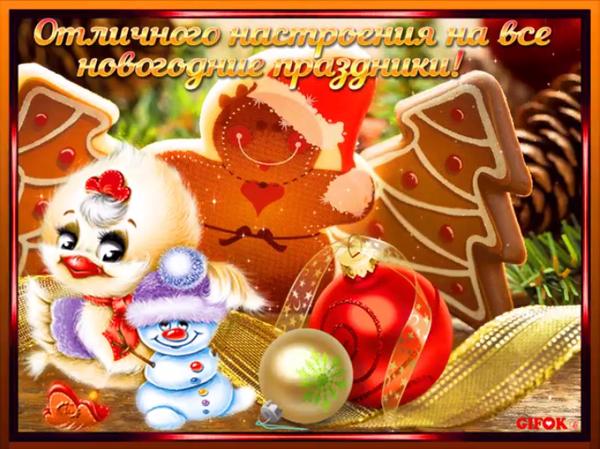 http://s1.uploads.ru/t/UG0Ny.png