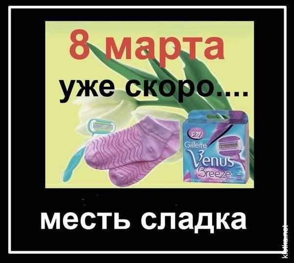 http://s1.uploads.ru/t/UGoQI.jpg