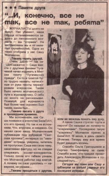 http://s1.uploads.ru/t/UH7xA.jpg