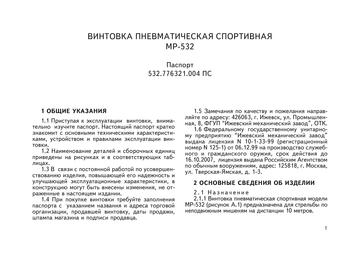 http://s1.uploads.ru/t/UI80K.png