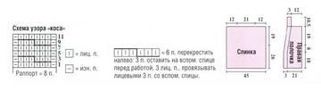 http://s1.uploads.ru/t/USyYB.jpg