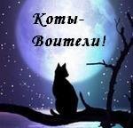 http://s1.uploads.ru/t/UTL9t.jpg