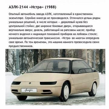 http://s1.uploads.ru/t/UVjcW.jpg