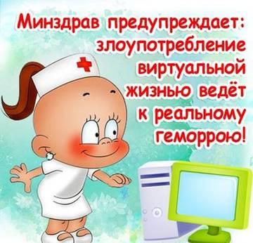 http://s1.uploads.ru/t/UWaDw.jpg