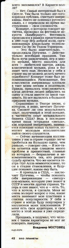http://s1.uploads.ru/t/UZYFe.jpg