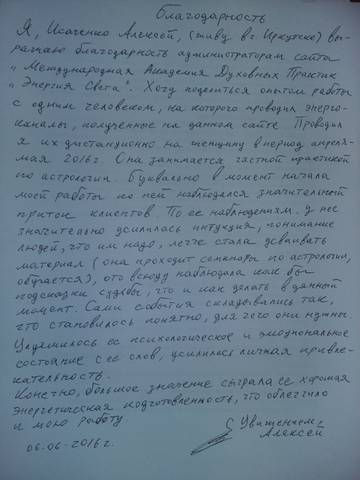 http://s1.uploads.ru/t/Ub4A7.jpg